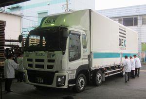 日本一の納車式
