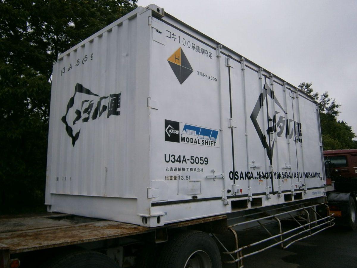JR貨物による定期輸送 モーダルシフト