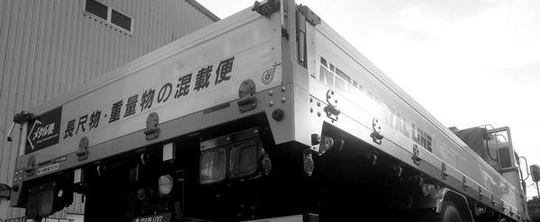 DSC09750-1
